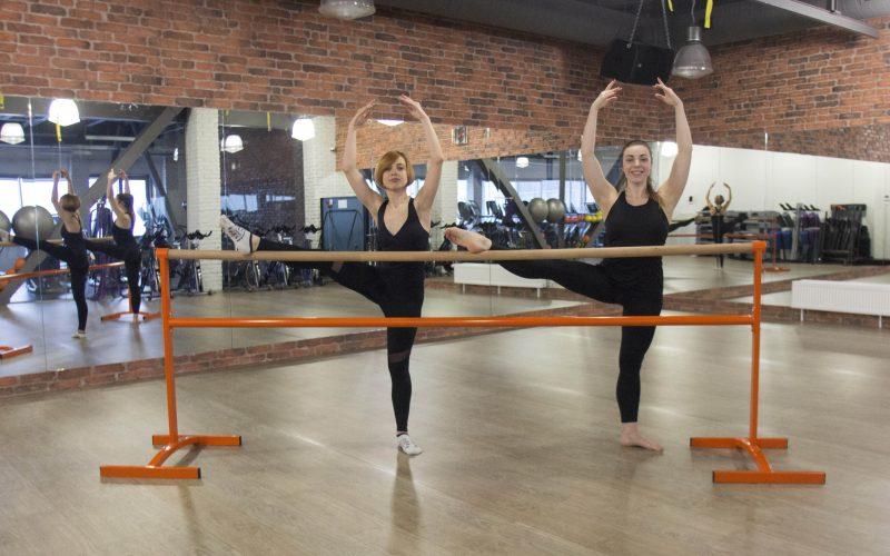 боди балет тренировки киев